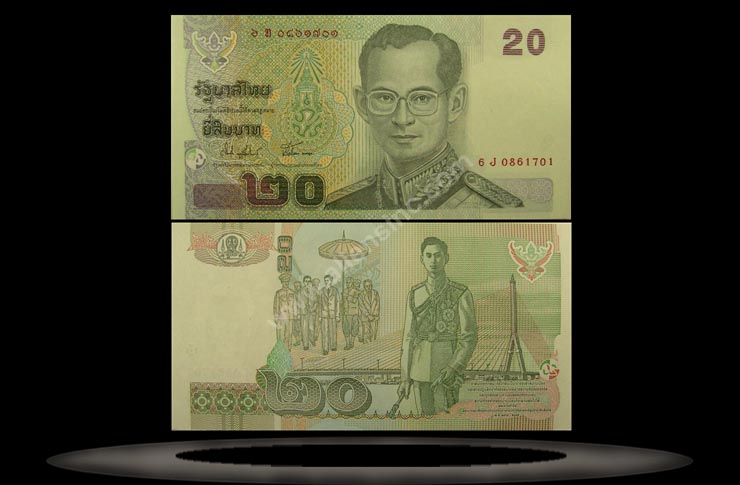 Thailand Banknote, 20 Baht, ND (2003), P#109