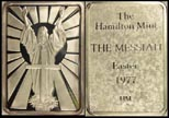 Messiah' Art Bar by Hamilton Mint.