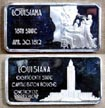 Louisiana' Art Bar by Hamilton Mint.