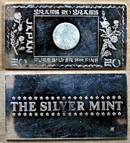Japanese Flag' Art Bar by Silver Mint.