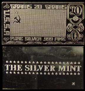 USSR Flag' Art Bar by Silver Mint.