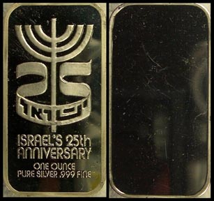 Israel's 25th Anniversary' Art Bar by Silver Mint.