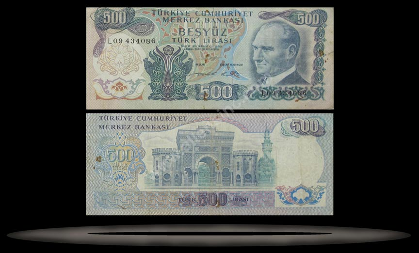 Turkey Banknote, 500 Lira, L.1970 (1.9.1971), P#190 MAIN