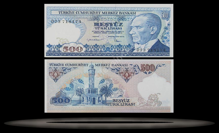 Turkey Banknote, 500 Lira, L.1970 (1983), P#195 MAIN