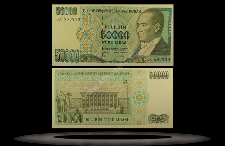 Turkey Banknote, 50,000 Lira, L.1970 (1995), P#204 MAIN