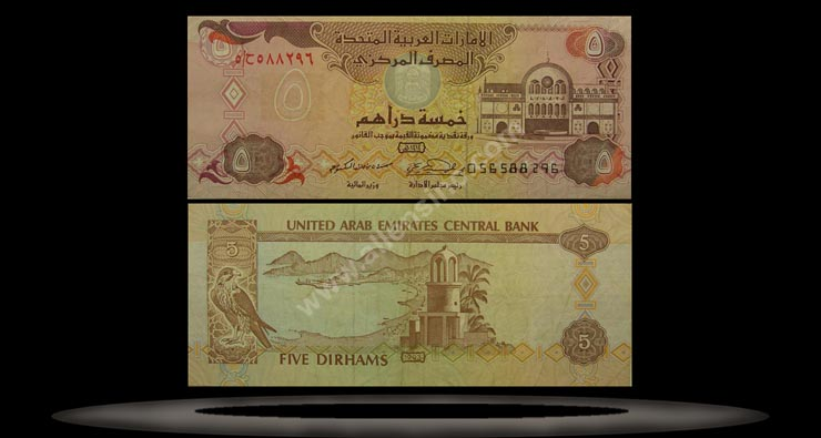 United Arab Emirates Banknote, 5 Dirhams, 1993, P#12a MAIN