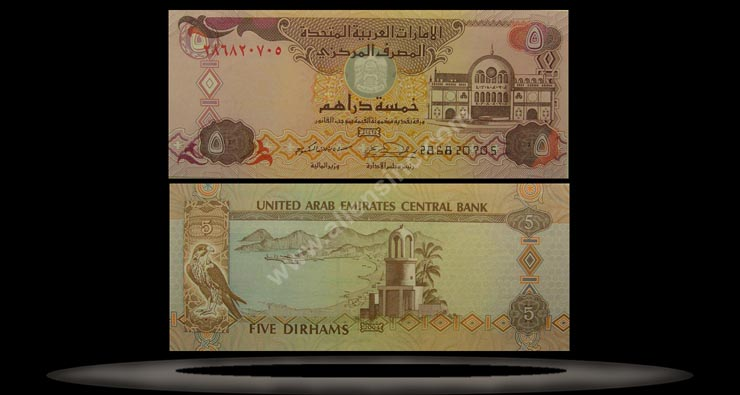 United Arab Emirates Banknote, 5 Dirhams, 2004, P#19c