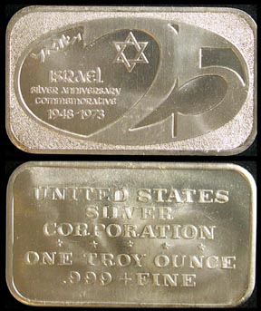 Israel 25th Anniversary' Art Bar by United States Silver Corp..