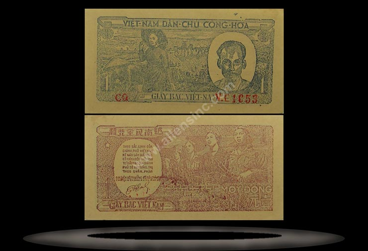 Viet Nam Banknote, 1 Dong, ND (1948), P#16