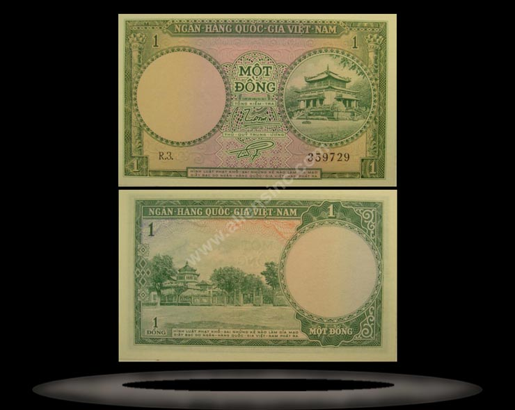 Vietnam, South Banknote, 1 Dong, ND (1956), P#1a