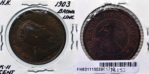 Hong Kong, 1903 1 Cent, Cat# 11