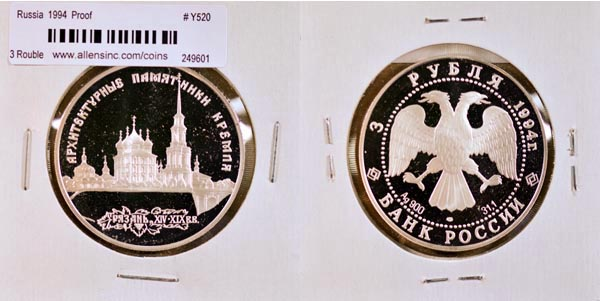 Russia, Federation, 1994 3 Roubles, Cat# Y520 MAIN