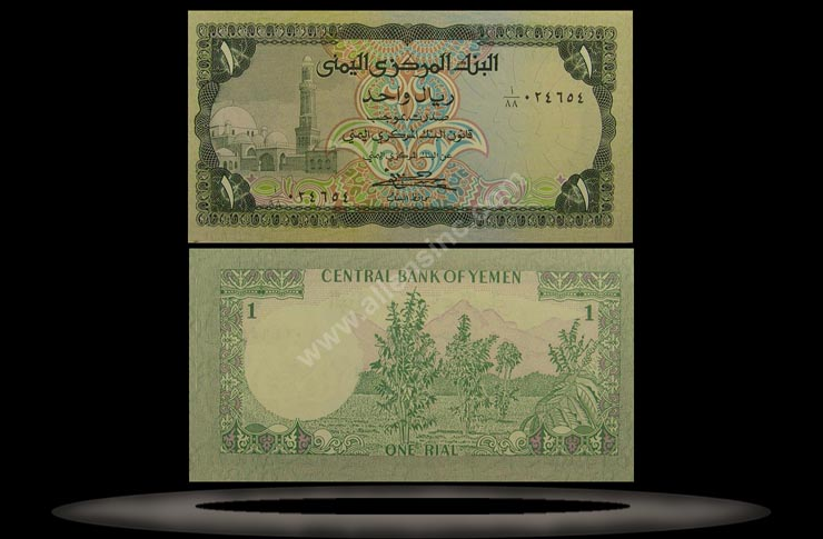 Yemen Arab Republic Banknote, 1 Rial, ND (1983), P#16B