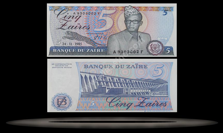 Zaire Banknote, 5 Zaires, 24.11.1985, P#26A