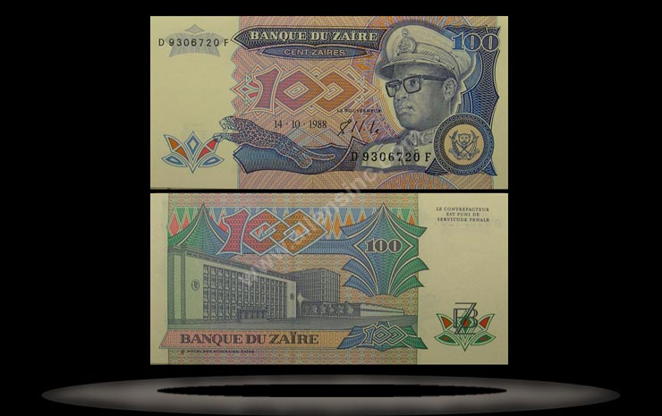 Zaire Banknote, 100 Zaires, 14.10.1988, P#33a