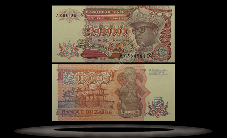 Zaire Banknote, 2000 Zaires, 1.10.1991, P#36a