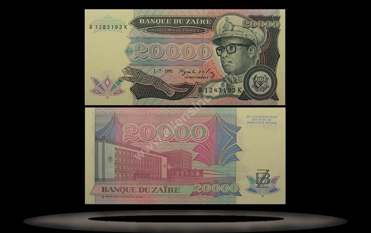 Zaire Banknote, 20,000 Zaires, 1.7.1991, P#39a