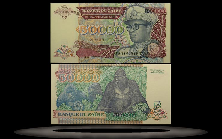 Zaire Banknote, 50,000 Zaires, 24.4.1991, P#40a