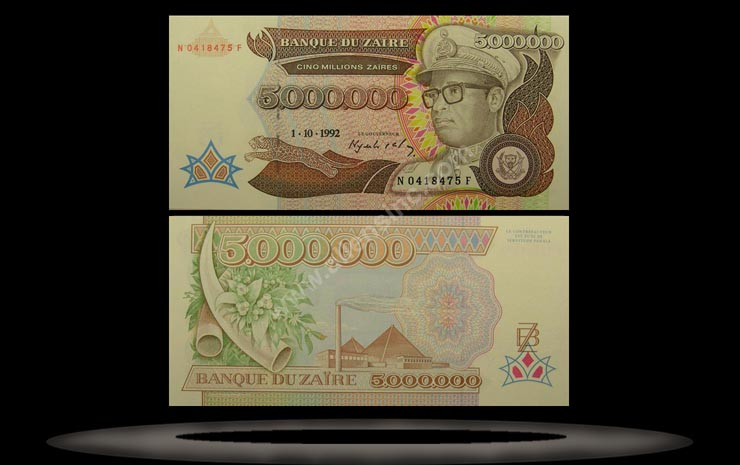Zaire Banknote, 5 Million Zaires, 1.10.1992, P#46a