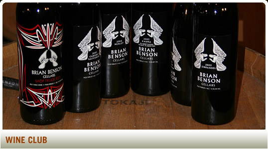 Brian Benson Cellars Wine Club