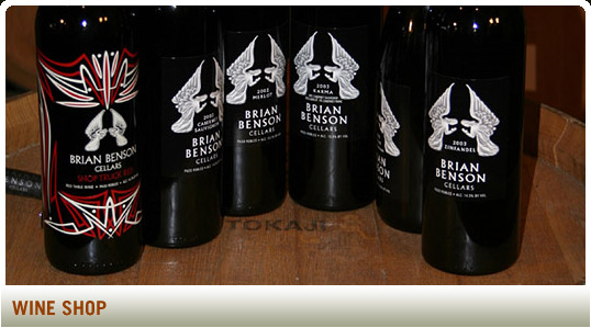Brian Benson Cellars Wine Shop