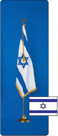 <big>Deluxe Israel (Zion) Flagpole/Flag Sets</font></big>