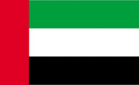 <big>United Arab Emirates Flag</font></big>