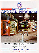 1982 National Baseball Hall of Fame