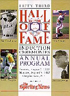 1992 National Baseball Hall of Fame