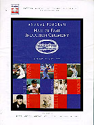 1999 National Baseball Hall of Fame