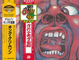 "King Crimson ‎– In The Court Of The Crimson King -  Japanese Limited Edition, 7"" Cardboard Sleeves"