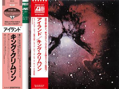 "King Crimson ‎– Islands - Japanese Limited Edition, 7"" Cardboard Sleeves"