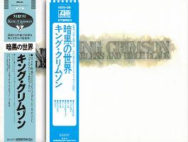 "King Crimson ‎– Starless And Bible Black - Japanese Limited Edition, 7"" Cardboard Sleeves"