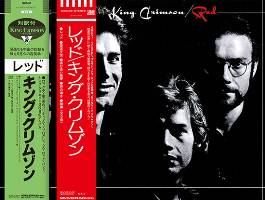 "King Crimson ‎– Red - Japanese Limited Edition, 7"" Cardboard Sleeves"