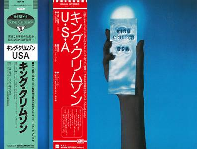 "King Crimson ‎– USA - Japanese Limited Edition, 7"" Cardboard Sleeves"