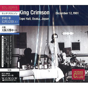 King Crimson ‎– Expo Hall, Osaka, Japan, December 12, 1981