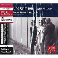 King Crimson ‎– Kokusai Theater, Tokyo, Japan, December 14, 1981