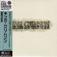 King Crimson - Starless & Bible Black (Japanese Import)