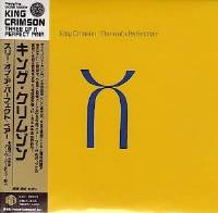 King Crimson - Three Of A Perfect Pair (Japanese Import)