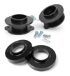 "Chevy Trailblazer GMC Envoy 2"" Leveling Lift Kit 2002-2007 Mini-Thumbnail"