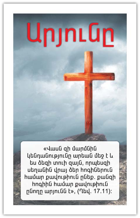 Tract 3524