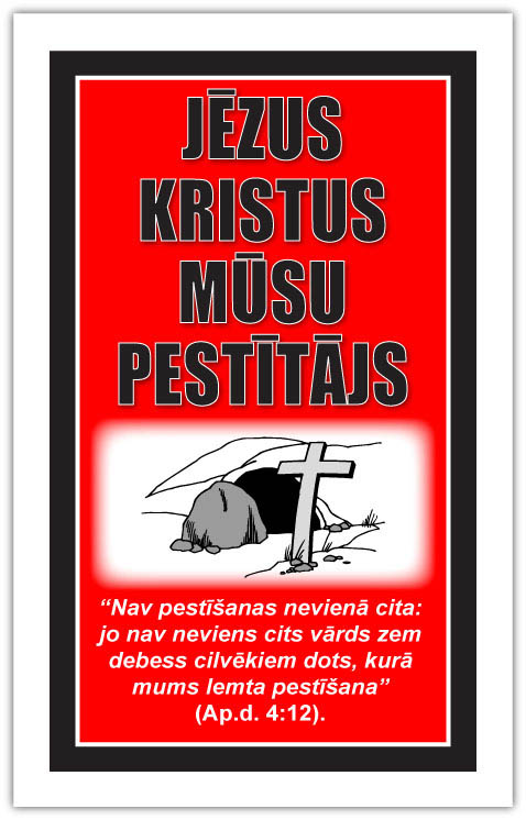 Tract 3691