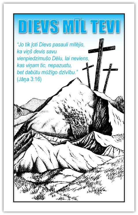 Tract 3693