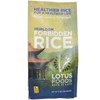Lotus Organic Forbidden Rice, 15oz.