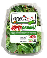 Organic Girl Super Greens, 5oz