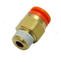"Fittings, SMC, Straight Male 1/4"" O.D. Tube 3/8"" Male Pipe Thread Connector MAIN"