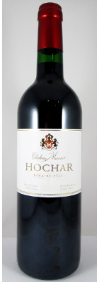 "Chateau Musar Red Wine ""Hochar"" 2014"
