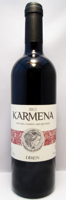 Diren Karmena Anatolia Red Blend 2011_MAIN