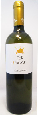 "Karavitakis White ""The Little Prince"" 2013"