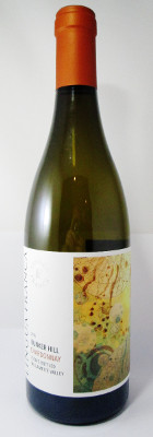 Lingua Franca Estate Chardonnay Bunker Hill Vineyard 2017 THUMBNAIL